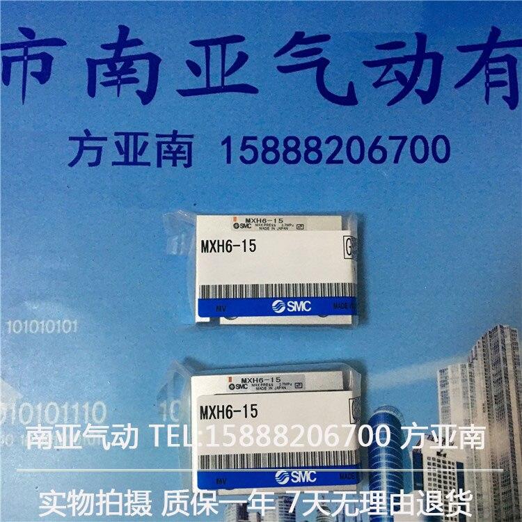 MXH6-5Z MXH6-10Z MXH6-15Z MXH6-20Z MXH6-25Z MXH6-30Z MXH6-40Z MXH6-50Z MXH6-60Z SMC  compact slide  cylinder  MXH series