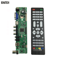 V56 Universal LCD TV Controller Driver Board PC/VGA/HDMI/USB Interface