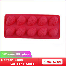 Easter cake design DIY 10 hole Easter eggs silicone chocolate mold DIYcake decorating silicone nonstick bakeware