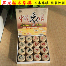 Wood Large Natural Wood Grain Crack Resistance Treatment Chess Student Training Chinese Chess недорого