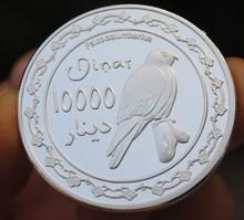 כורדיסטן 10000 דינר מטבע מדליית האסלאמי האימפריה רוסיה עיראק הנביא מוחמד הודו arbic ציפור ירושלים ישיר ישראל טורקיה מלאך