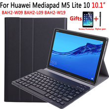 Bluetooth Keyboard Case for Huawei Mediapad M5 Lite 10 10.1 BAH2-W09 BAH2-L09 BAH2-W19 Case Keyboard for Huawei M5 10.1 Cover case for huawei mediapad m5 lite 10 bah2 w19 l09 w09 stand tablet leather smart cover for huawei mediapad m5 lite 10 10 1 case
