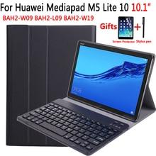 Bluetooth Keyboard Case for Huawei Mediapad M5 Lite 10 10.1 BAH2-W09 BAH2-L09 BAH2-W19 Case Keyboard for Huawei M5 10.1 Cover case for huawei mediapad m5 lite 10 bah2 w19 l09 w09 10 1tablet pc stand cover for huawei mediapad c5 10inch case stylus film