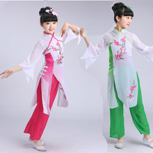 New Dance Costumes Children Performance Yangge Suits Classical Fan Performances