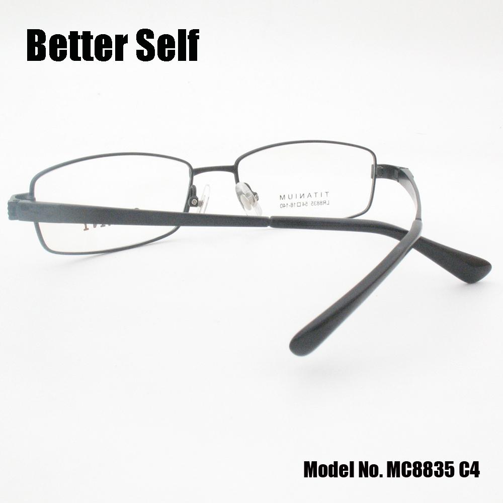 MC8835-C4-back