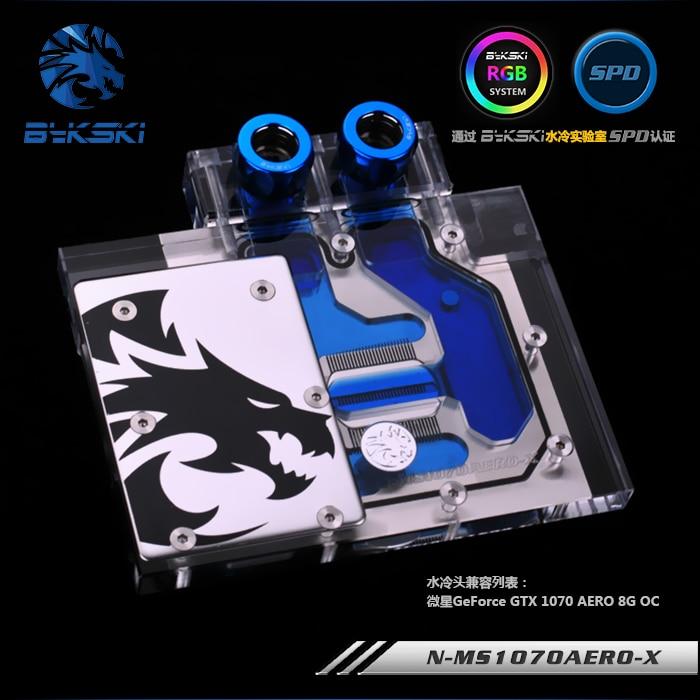 Bykski N MS1070AERO X MSI GeForce GTX 1070 AERO 8G OC Water Cooling BLOCK-ใน พัดลมและระบบทำความเย็น จาก คอมพิวเตอร์และออฟฟิศ บน AliExpress - 11.11_สิบเอ็ด สิบเอ็ดวันคนโสด 1
