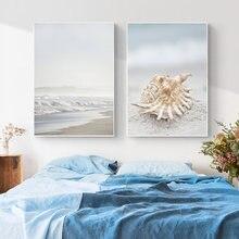 Морские береговые постеры с морскими ракушками и принтами настенные