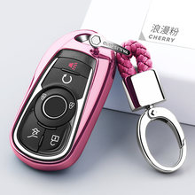 TPU Car Key Case Auto Protection Cover For Buick GL8 New LaCROSSE Regal Holder Shell Colorful Car-Styling Accessories