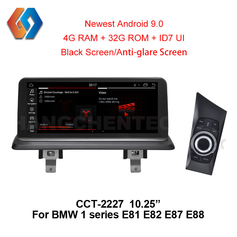 For BMW 1 Series E81 E82 E87 E88 Android 9 Px6 GPS Multimedia Navigation Built in