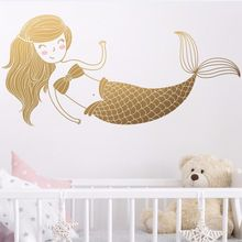 Cute Mermaid Wall Sticker Removable Vinyl Decal for Bedroom Kids Room Wallpaper Home Girls Decoration AY0146