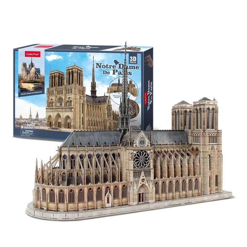 1 250 Double sided Open 3D Paper DIY Puzzle Notre Dame de Paris Panoramic Model Building