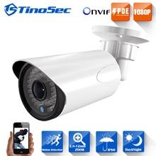 TinoSec 1920*1080P 2.0MP 48V POE 2.8-12MM Varifocal Lens IP Camera 42pcs Leds Bullet ONVIF Waterproof Outdoor IR Cut CCTV System