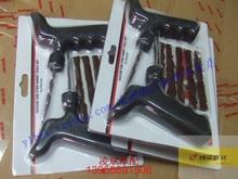 motorcycle tire tire repair tools universal glue gun to send five strips