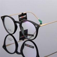 Высокое Качество, Модные ретро круглые очки, оправа TR90, очки для мужчин/женщин, полная оправа, очки по рецепту, оптическая оправа 141