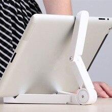 Folding Laptop Stand Angle Adjustable Tablet Holder Portable Multi-Function Holder for Desktop Notebook цена