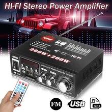 400 W 220 V 12 V Automotive Multifunzione bluetooth HiFi Stereo Amplificatore di Potenza USB SD Auto Lettore Digitale + Amplificatore + a distanza di controllo