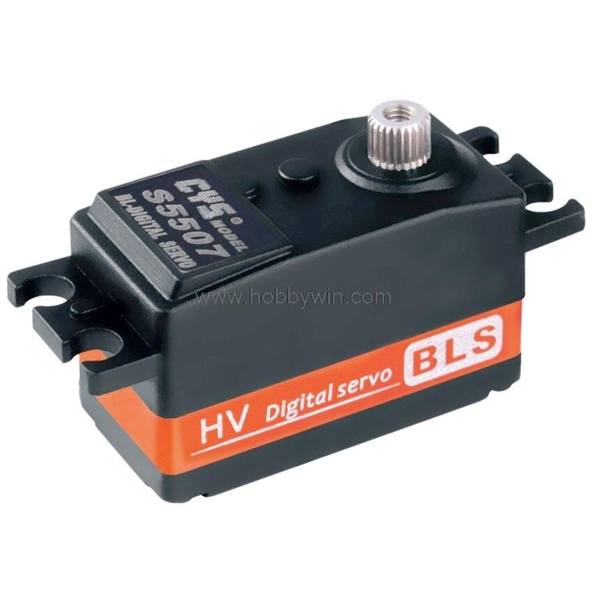 CYS-BLS5507 sans brosse moteur 6 kg engrenage en métal numérique Servo JR prise 30 cm câble pour RC modèle véhicule avion