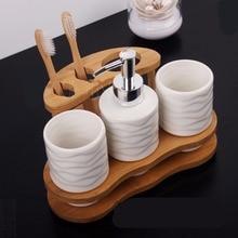 Короткий керамический комплект для ванной комнаты из четырех предметов комплект принадлежностей для ванной стоматологический shukoubei набор для мытья мыльницы держатель зубной щетки