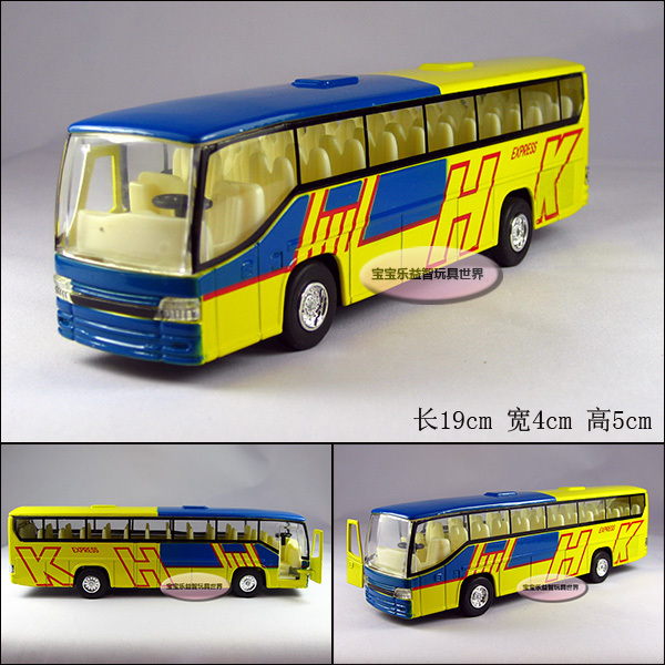 Blue-yellow travel Bus alloy car model  free air mail