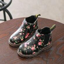 COZULMA Enfants Cheville Bottes Filles Floral Fleur Imprimer Chelsea Bottes Filles Automne Bottes Enfants D