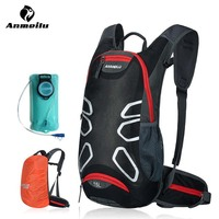 b57154a4ef5 ANMEILU Outdoor Sports Bags Camping Bags Climbing Cycling Bag Bolsas Travel  Backpack Rain Cover Free Gift