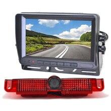 Vardsafe VS706M   камера заднего вида + 7 «Устойчивая камера заднего вида для передняя фара для Chevy express/GMC Savana (2003-2019)