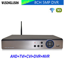 8 Channel AHD Video Recorder H.265+ 5MP 4MP 1080P Hi3521D 8CH 5 in 1 Hybrid DVR With Wifi function for CCTV XVi TVi CVI IP Cam
