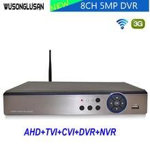 8 kanal AHD Video kaydedici H.265 + 5MP 4MP 1080P Hi3521D 8CH 5 in 1 hibrid DVR Wifi ile fonksiyonu CCTV XVi TVi CVI IP kamera
