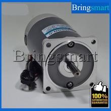 Bringsmart Free Shipping 300W High Speed DC Motor 12V Gear Motor High Torque 24V DC permanent magnet motor