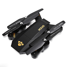 XS809W Wi-Fi FPV складной Дрон 2MP селфи Мультикоптер Дрон игрушки VISUO Xs809hw 720 P Широкий формат Камера вертолет для детей