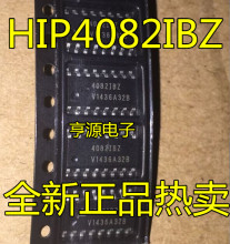 10pcs/lot HIP4082IBZ HIP4082IB HIP4082 IC DRIVER FET H-BRIDGE 16SOIC