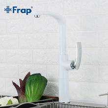 Frap High Quality White Kitchen Faucet Mixer Water Tap Single Holder Single  Hole Rotation Tap Rubinetto