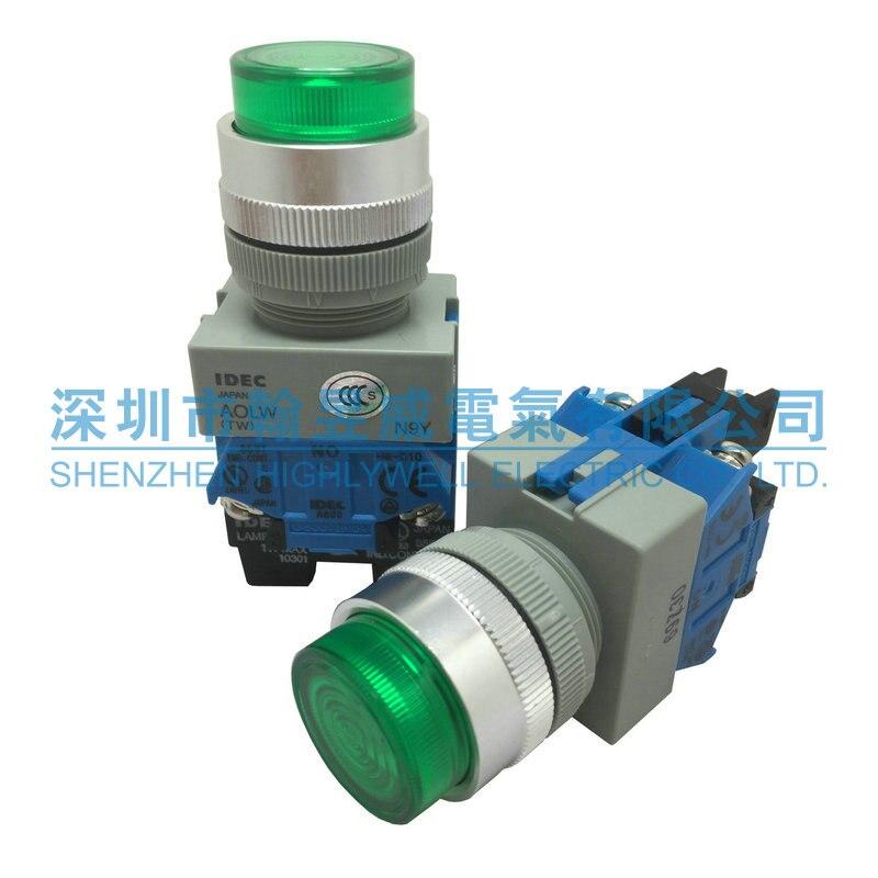 Original nouveau 100% japon importation 22 MM serrure ceinture bouton interrupteur AOLW2B9920DG DR DY DA DS DPW