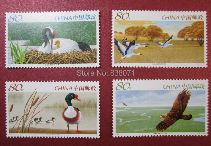 Chinese chronological stamps: 2005-15 nature reserve, a full set of 4 pieces to the sea, UNC , free shipping te0192 garner 2005 international year of physics einstein 5 new stamps 0405