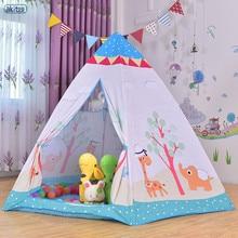 Akitoo мультфильм Медведь Племя Индийский шестиугольник палатка детская игрушка из мультика дом детей крытый и открытый игровой домик#123
