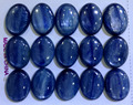 Top Quality Natural Kyanite 13X18mm Oval Gem Stone Cabochon Bead Ring Face CAB For Jewelry Maing 10pcs/lot