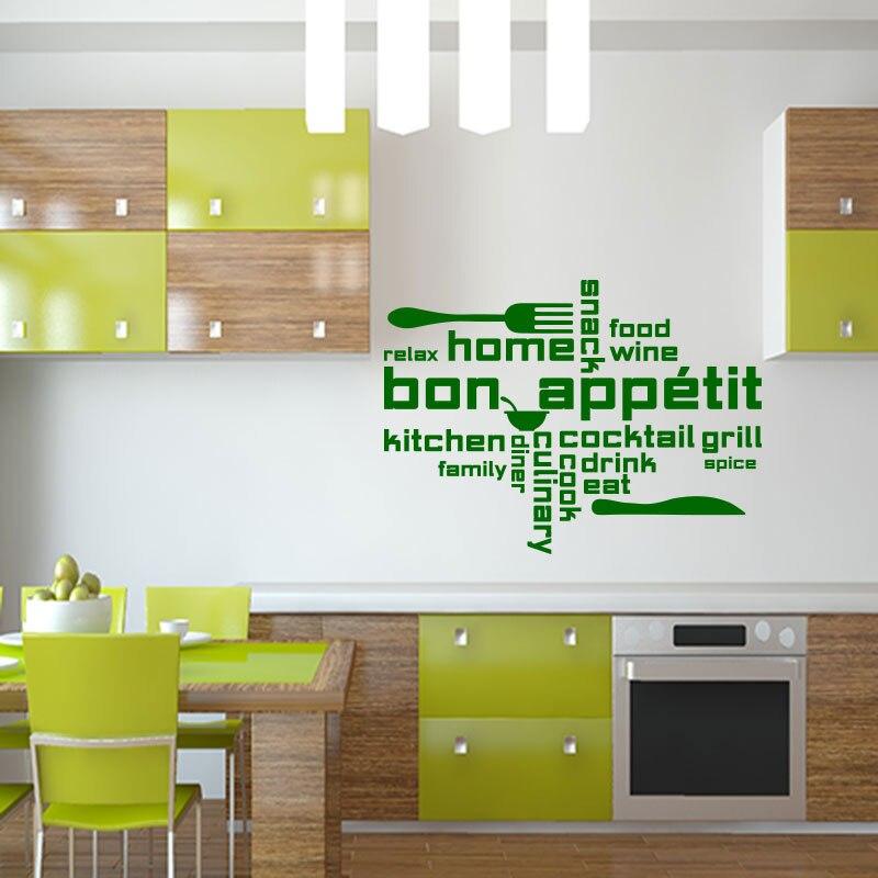 Citation Cuisine Vinyl Sticker Home Bon Appetit Food Wine Kitchen Vinyl Decal Decoratation Waterproof DIY Murals CK07