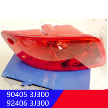 924053J300 924063J300 задний бампер противотуманная фара для тренировки реакции в сборе для Hyundai Veracrus IX55 2007- 92405-3J300 92406-3J300