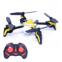 KAIDENG PANTONMA K90 2.4G 4CH 6Axis Gyro RC Quadcopter with HD Camera WiFi FPV Drone Helicopter RTF(China)