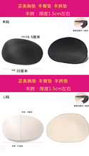 Self-adhesive Breathable Crossdresser Hip Pads