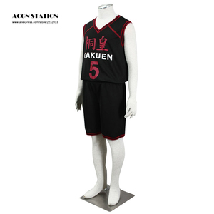 Image 2 - Camiseta de Anime Kuroko No basike, disfraz de Cosplay, uniforme deportivo de equipo de baloncesto escolar de Gakuen, Aomine Daiki maillot, Envío Gratis