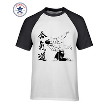 2017 Teenage Youth Funny AIKIDO Funny Cotton T Shirt for men