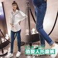 2016 новый осень беременные беременных джинсовые брюки изношены Тонкий брюки ноги карандаш брюки