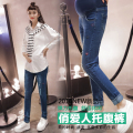 2016 new autumn pregnant pregnant denim trousers frayed Slim pants feet pencil pants