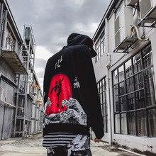 Sudaderas con capucha de calle japonesa Harajuku, Sudadera con capucha Dhyana Kanji de gran tamaño Swag Tyga, sudaderas con capucha, S XL de talla de EE. UU.