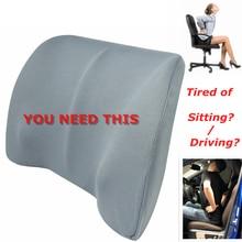 Автомобильная поясничная подушка для сиденья поддержка талии подушка памяти хлопок сетка офисное кресло в авто Путешествия массажеры для дома