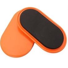 Slide Balance Board Plastic Slim Plate Body Building Slip Pad Coordination Gliding Disc Fitness Equipment