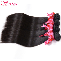 SATAI Hair Brazilian Straight Human Hair 1 Piece Hair Weave Bundles 8 26inch Natural Color Free