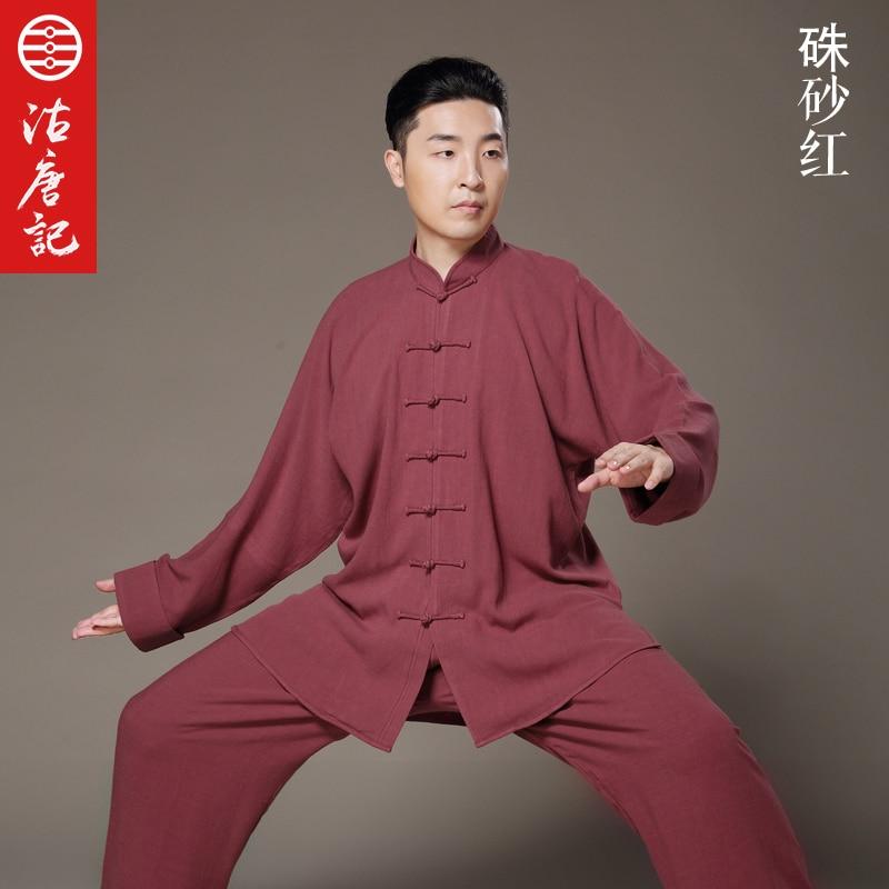 Fine Gentleman Tai Ji Uniform 1