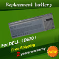 Jigu 6 celdas de batería portátil para dell latitude d620 d630 D630c Precision M2300 Latitude D630 ATG D630 UMA UD088 TG226 TD175